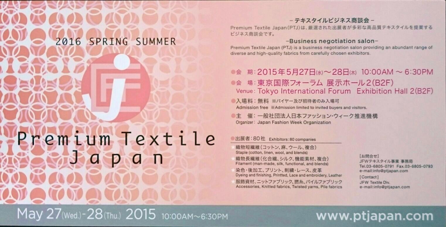 Premium Textile Japan